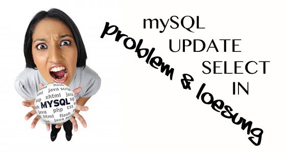 mysql update select in