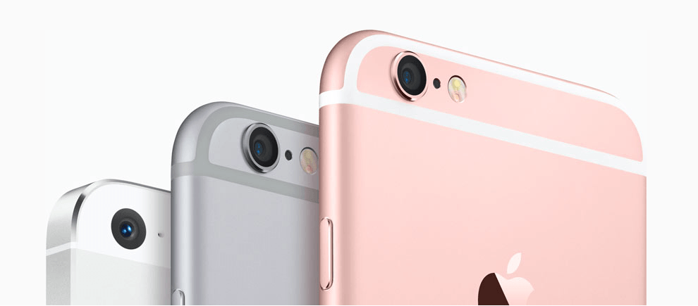 iphone-6s-pink-fucking-awesome